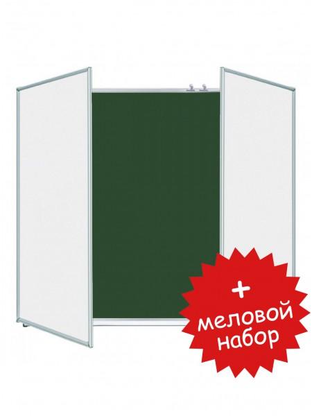 Школьная доска меловая/маркерная/комбинированная, 300х100 cм, УЦЕНКА №79