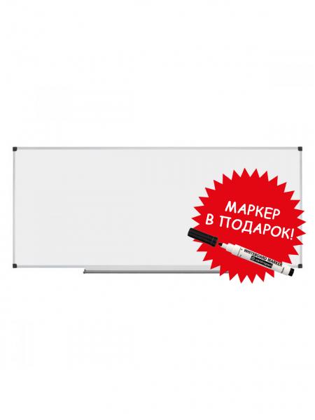 Магнитно-маркерная доска 240х100 см