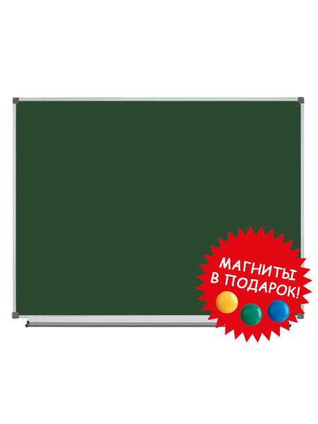 Школьная доска магнитная меловая 120х90 см