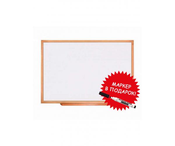 """Доска маркерная в деревянном профиле """"Классик"""", 90х50 см"""