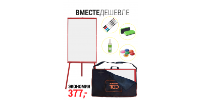 Portable presentation set