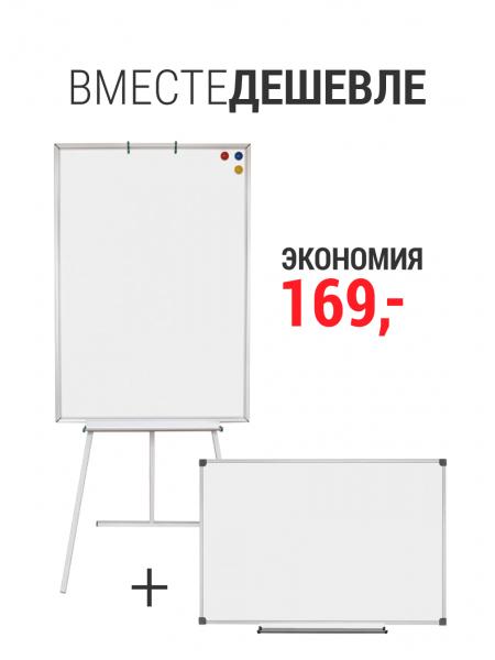 Flipchart MODERN + marker board 90x60 cm