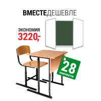 """28 single desks """"Garant"""" with chairs + 5-surface """"Erudit"""" board, 300x100 cm"""