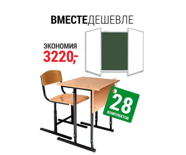 "28 single desks ""Garant"" with chairs + 5-surface ""Erudit"" board, 300x100 cm"