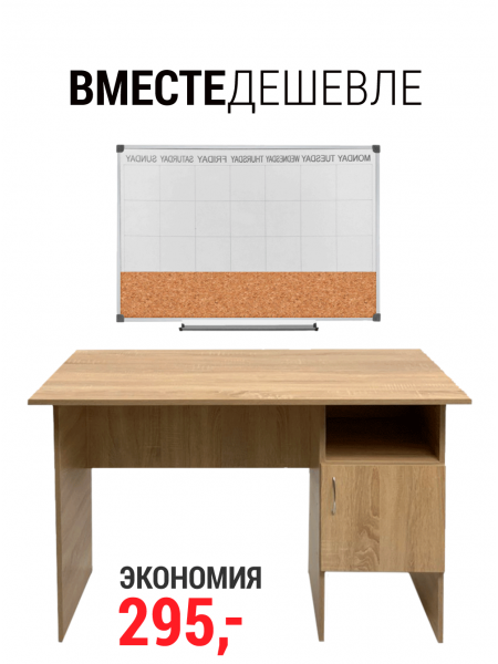 Teacher's desk + blackboard, 60x40 cm