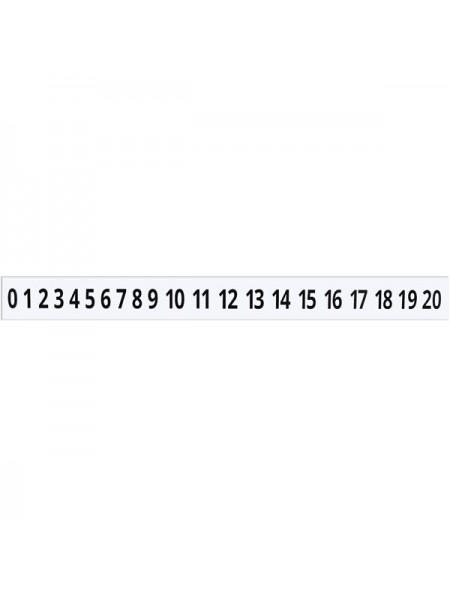 Line of numbers 150х15 сm
