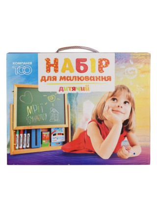 Children Drawing Kit (40х30 cm)