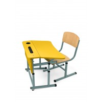 Student single set for NUSH (yellow)