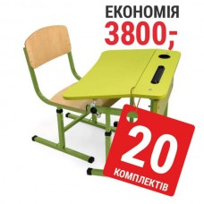 20 sets + desk chair for NSE Single